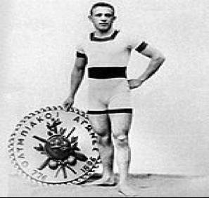 Olympic Silver Medal Winner